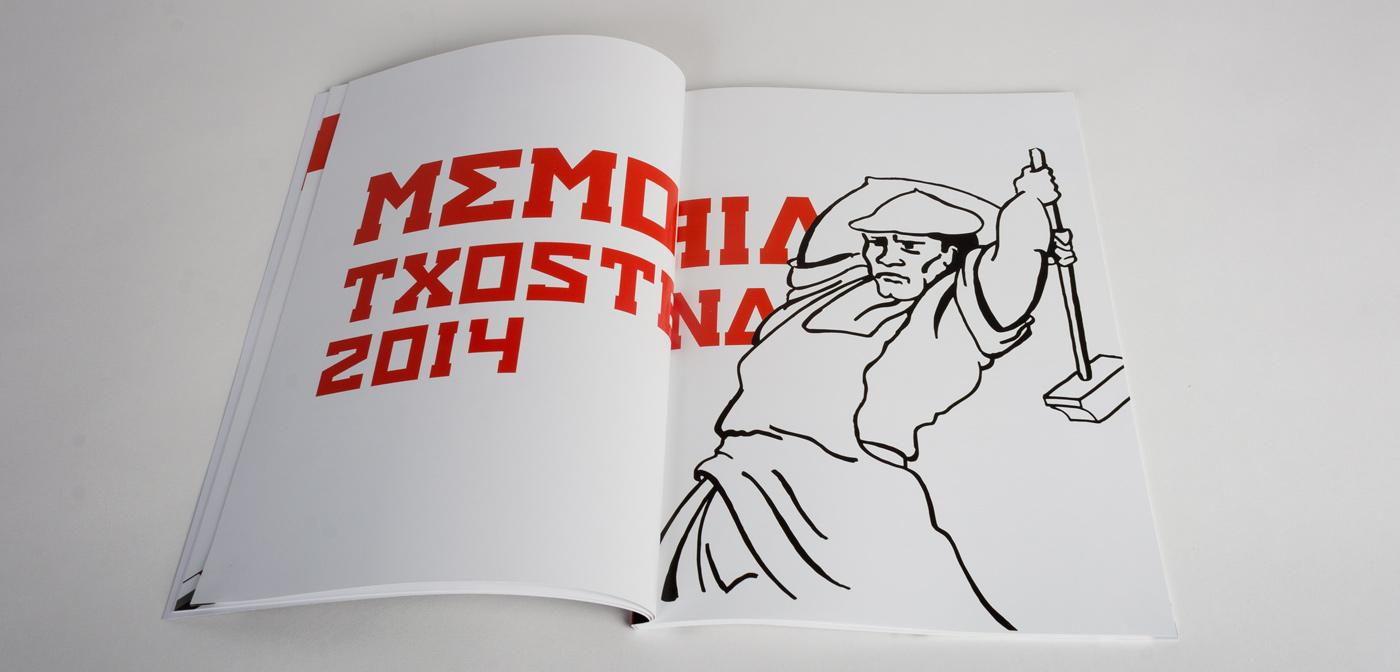 Memoria FVEM 2014